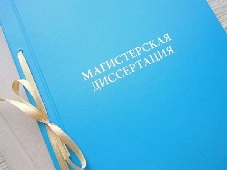 About the results of competition for the best master degree thesis